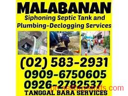 second hand/new: iloilo malabanan septic tank services declogging