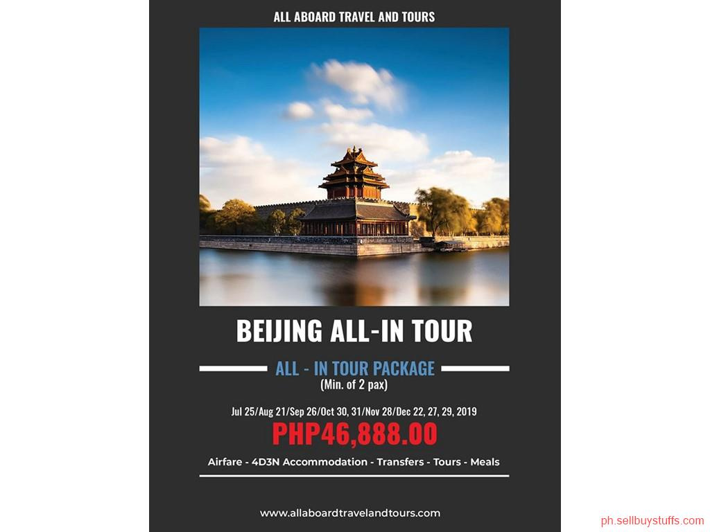 second hand/new: Beijing All-In Tour